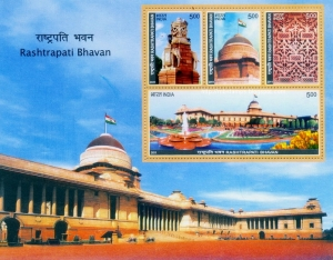 Stamps showing Rashtrapati Bhawan, Central Delhi.